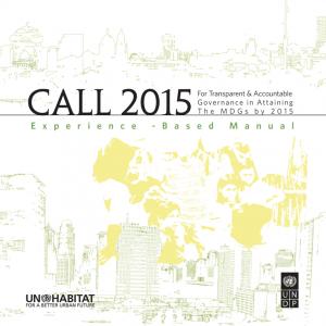 CALL 2015